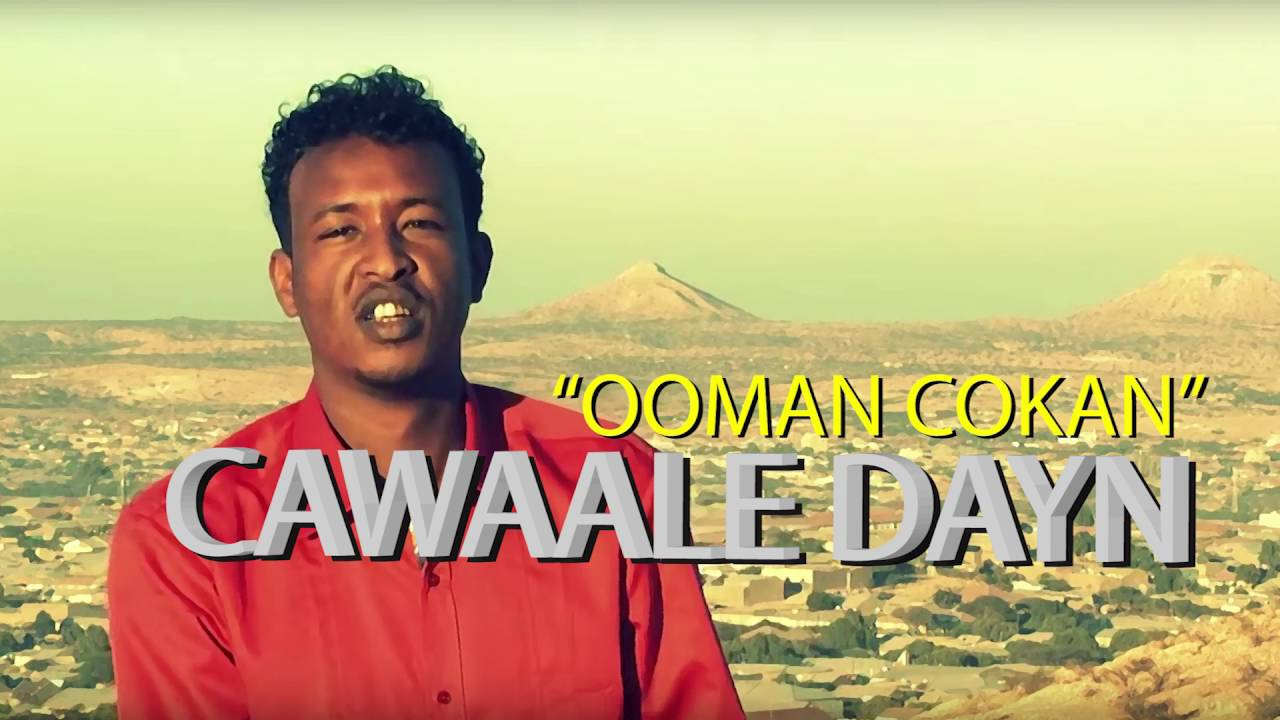 Cawaale dayr
