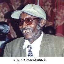 Sawirka Faysal cumar mushteegi