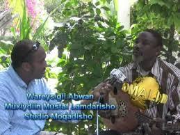 Sawirka Muxyidiin Mustaf Lamdarisho
