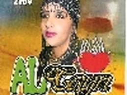 Sawirka Sahra Cise Darmaan